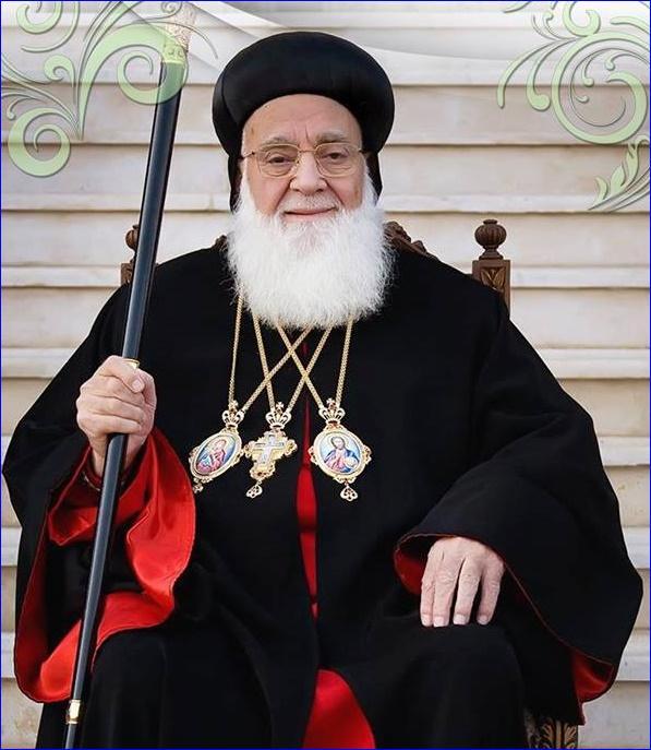 Holiness Ignatius Zakka I